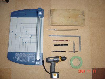 用意する道具
